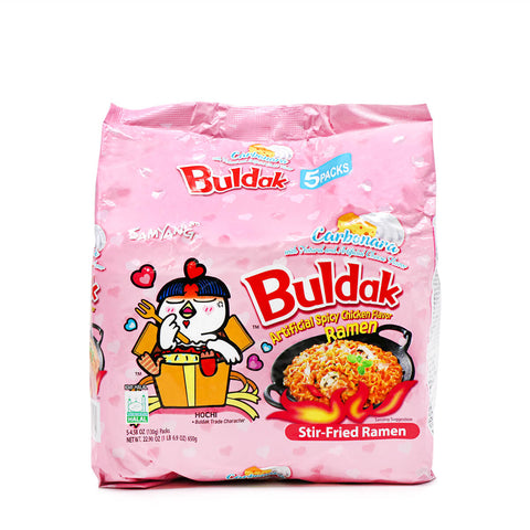 Samyang Carbo Hot Chicken Flavor Ramen 130g, 5Packs