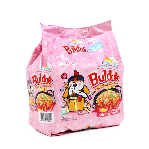 Samyang Carbo Hot Chicken Flavor Ramen Family Pack, 4.58oz (130g) x 5Pks, 650g