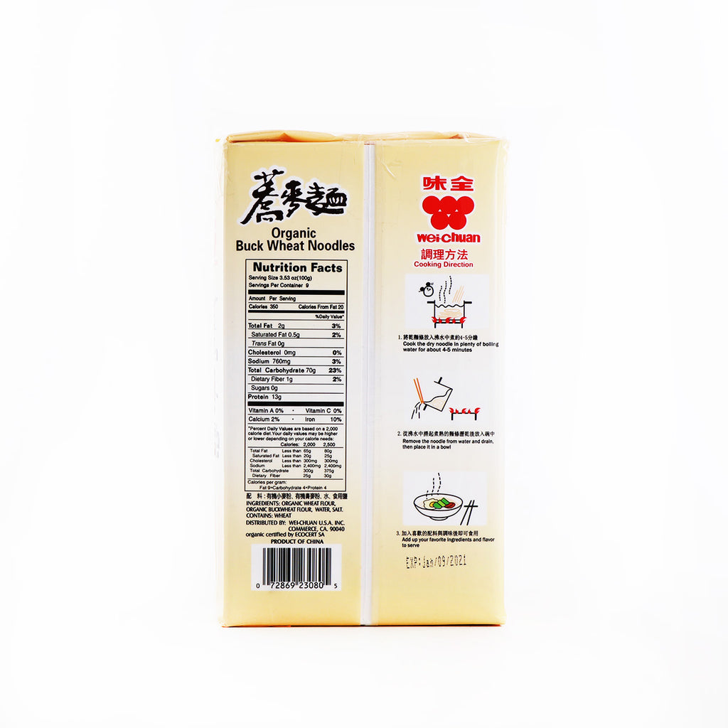 WeiChuan Organic Buck Wheat Noodles 32oz(912g)