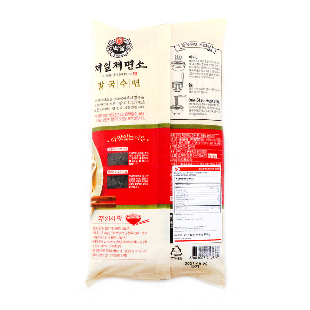 BEKSUL Cheiljemyunso Korean Chopped Noodle 900g