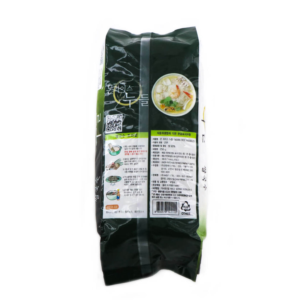 Morn Rice Noodle (Vermicelli) 250g