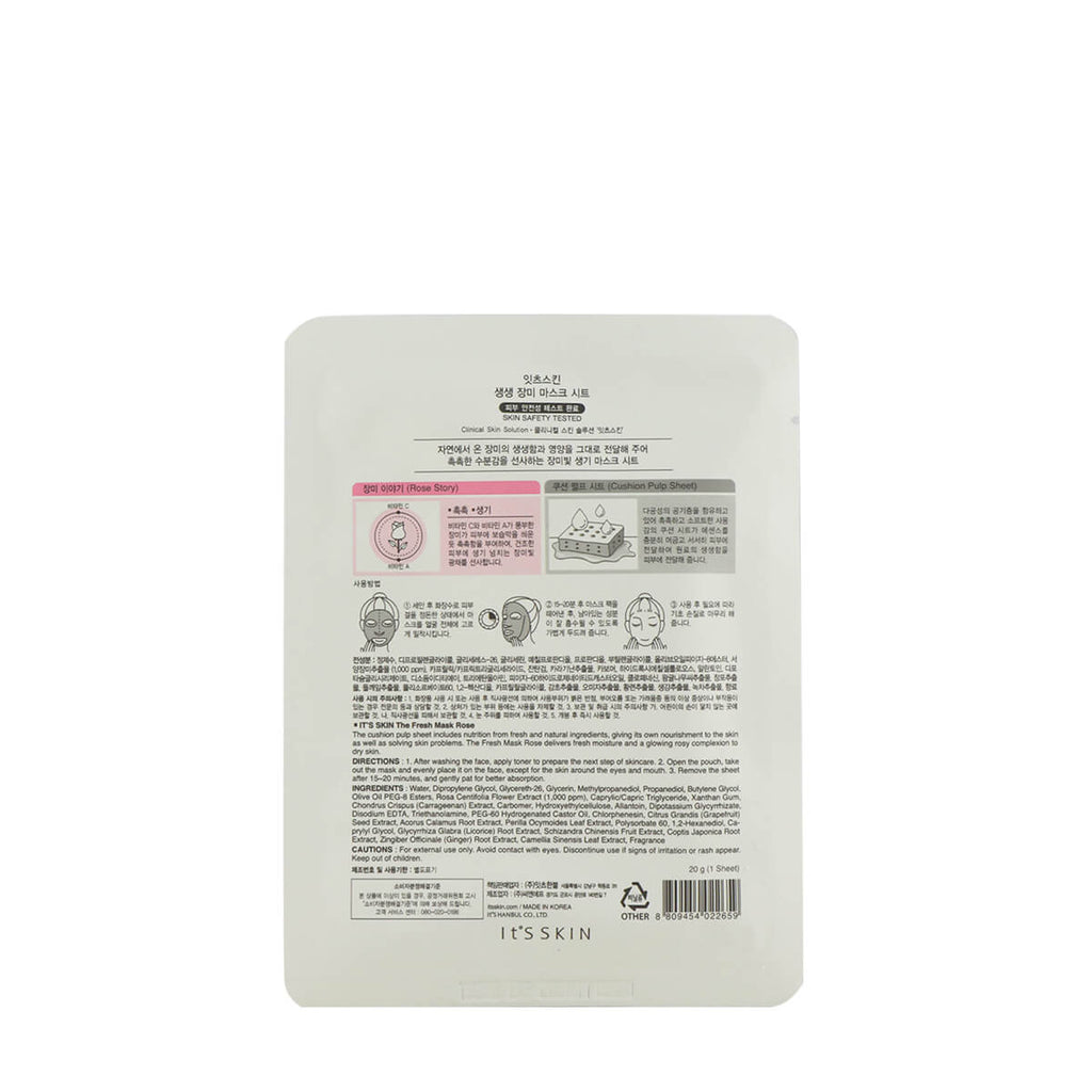 IT'S SKIN Rose Mask 1 Sheet 20g