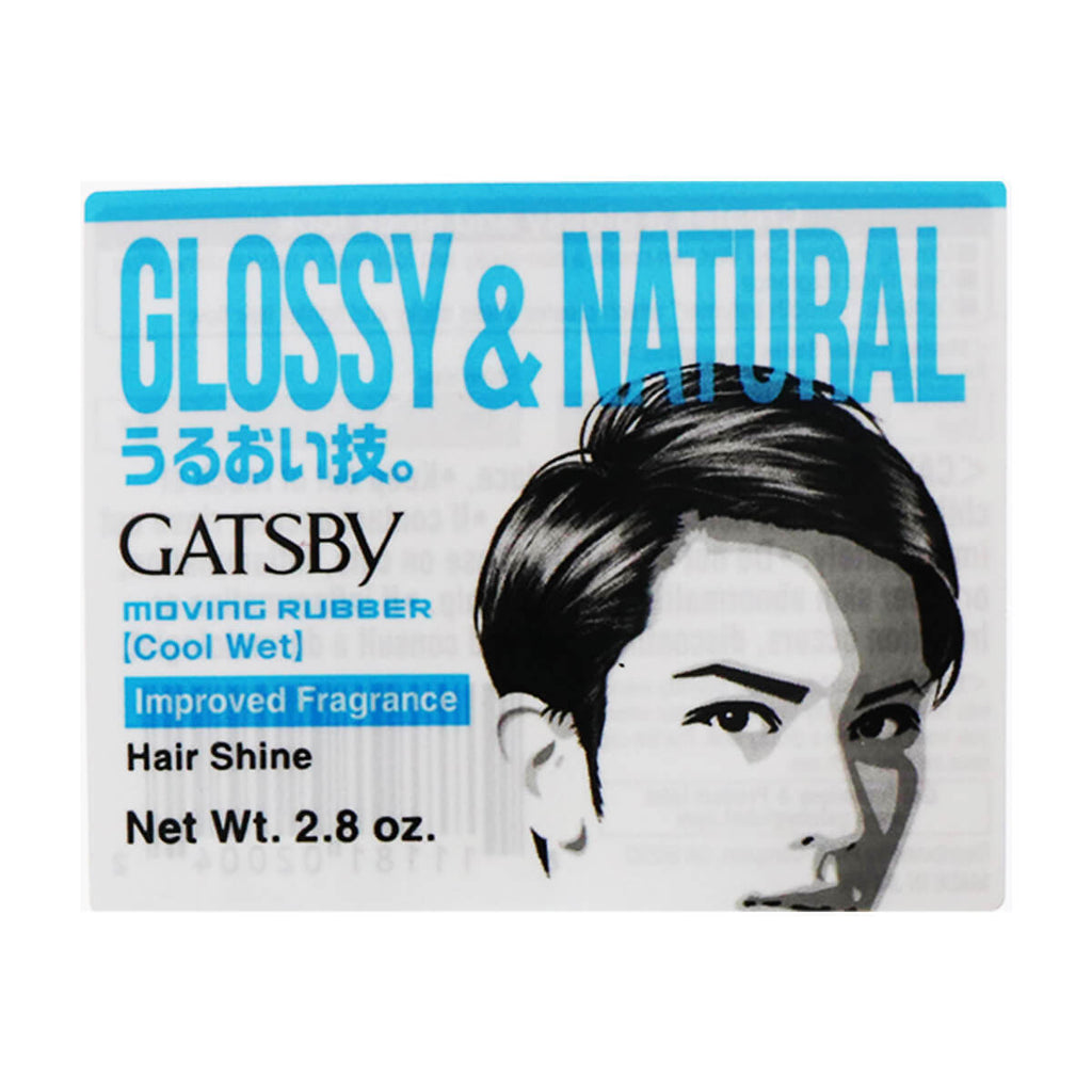 GATSBY Moving Rubber Cool Wet 2.8oz