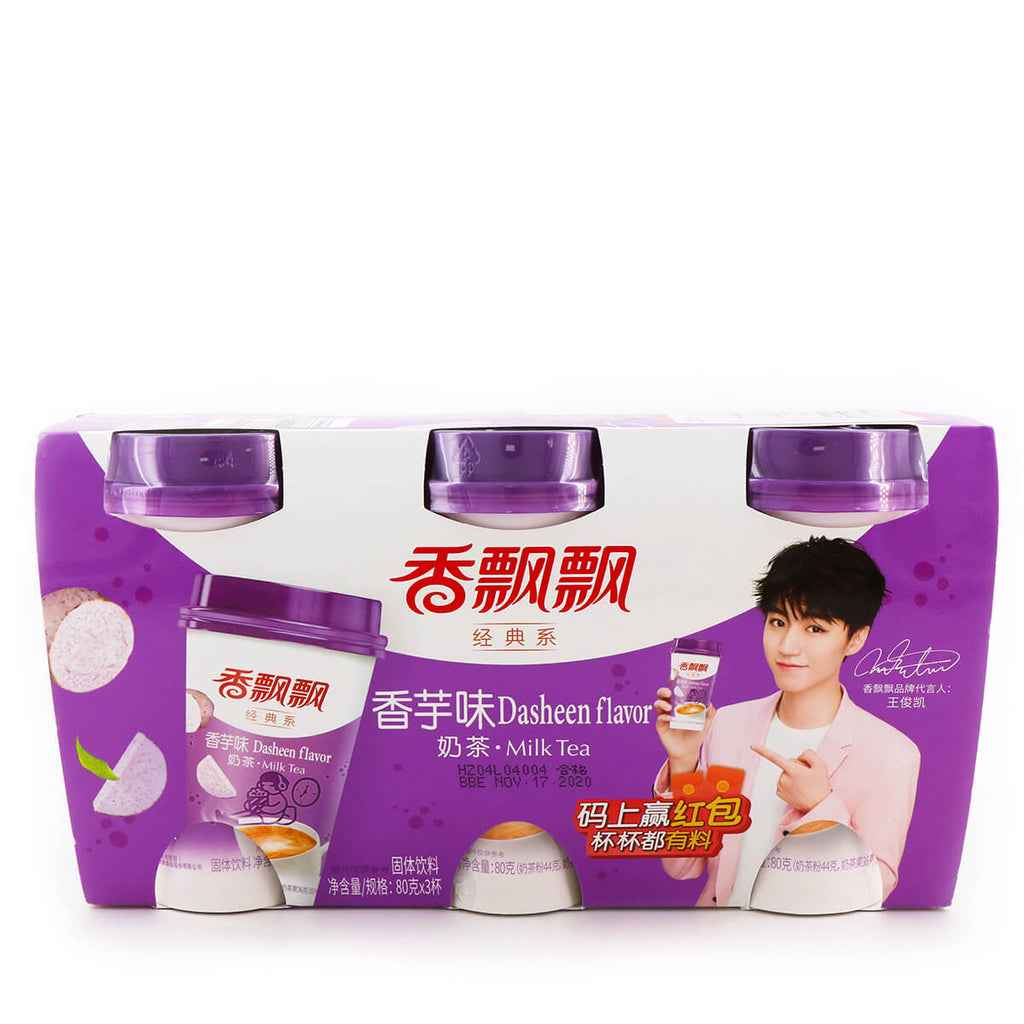 XIANG PIAO PIAO Dasheen flavor Milk Tea 80g x 3 Packs, 240g