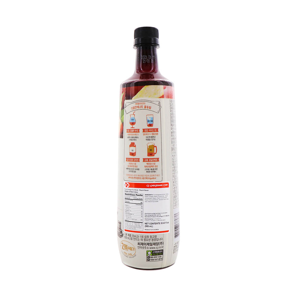CJ Petitzel Fruit Vinegar for Drink Peach 900ml