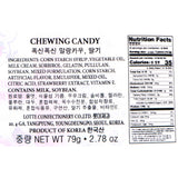 LOTTE Chewing Candy Strawberry 79g