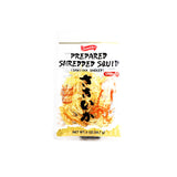 SHIRAKIKU Prepared Shredded Squid (Sakiika Smoked) 2oz (56.7g)