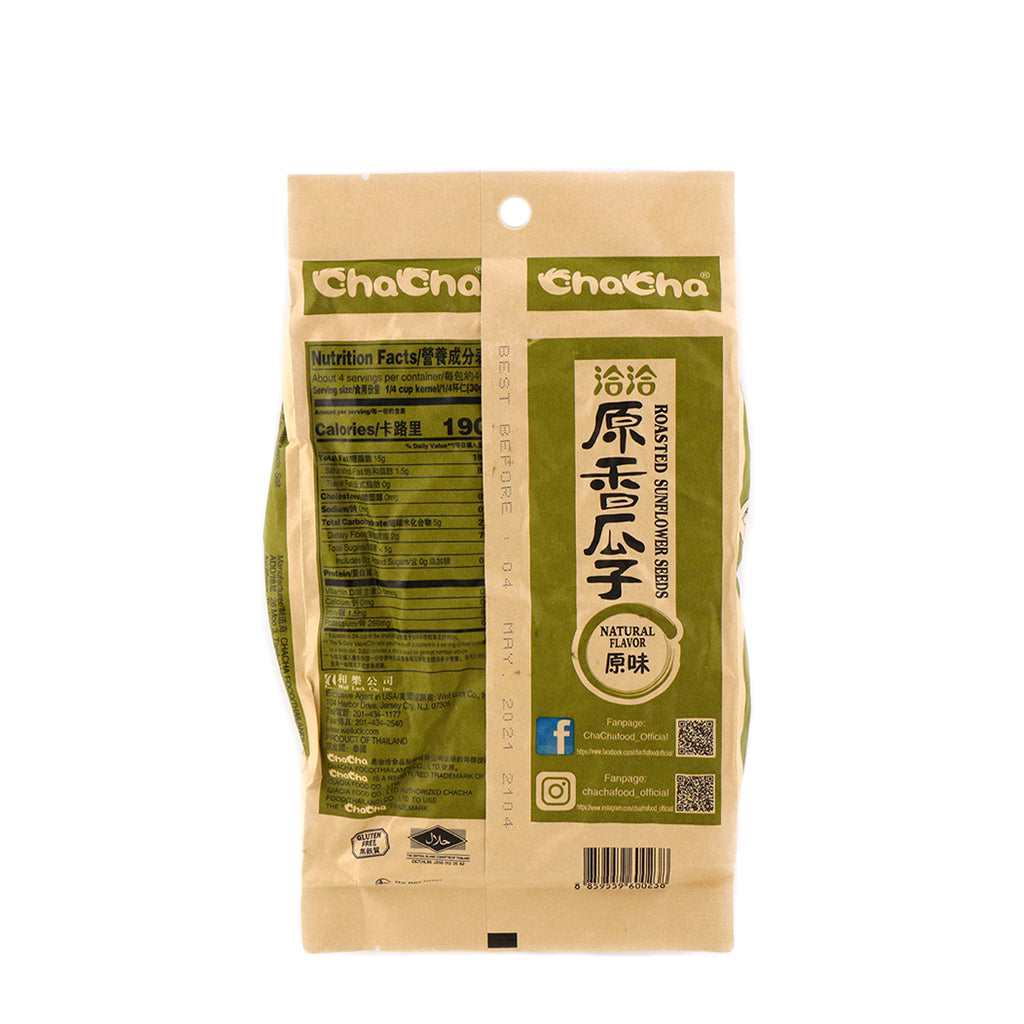 CHACHA FOOD Roasted Sunflower Seeds Natural Flavor 8.82oz (250g)
