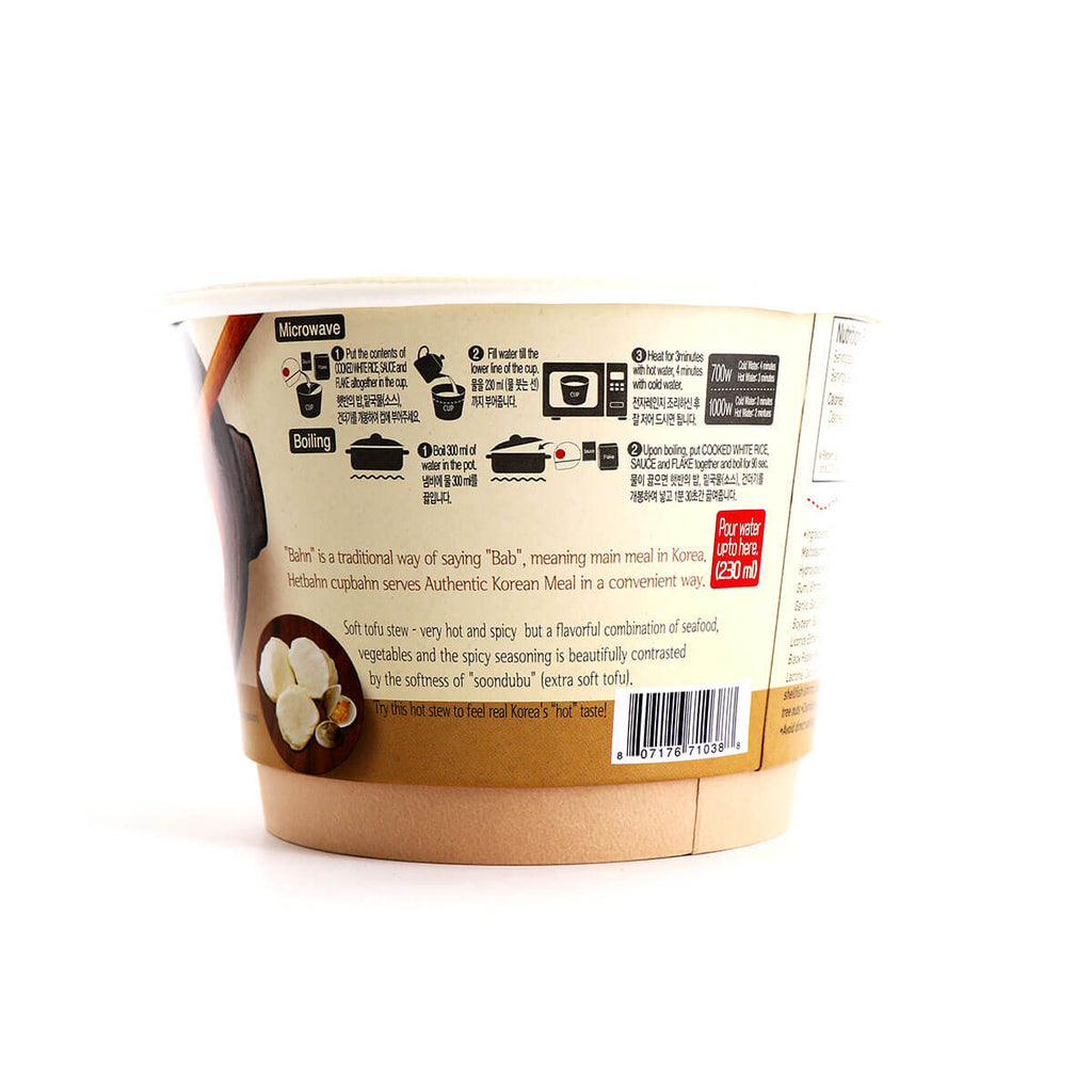 CJ Hetbahn Cupbahn Cooked White Rice with Soft Tofu Stew 6.11oz(173g) - Asian Mart