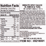 OTTOGI 3Min. Spicy Sauce with Kimchi & Tuna 5.29oz(150g) - Asian Mart