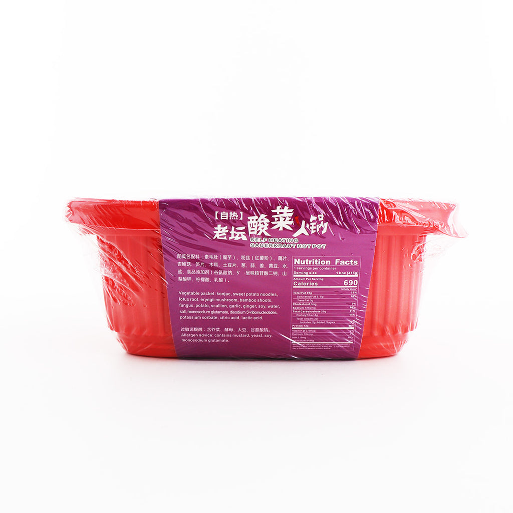 SICHUAN KING Self Heating Sauerkraut Hot Pot 0.92lb (14.64oz)