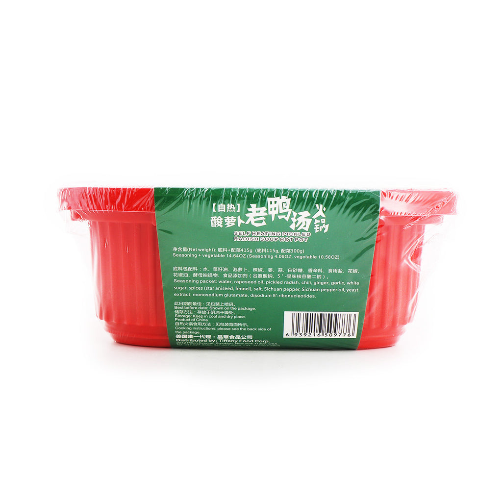SICHUAN KING Self Heating Pickled Radish Soup Hot Pot 0.92lb (14.64oz)