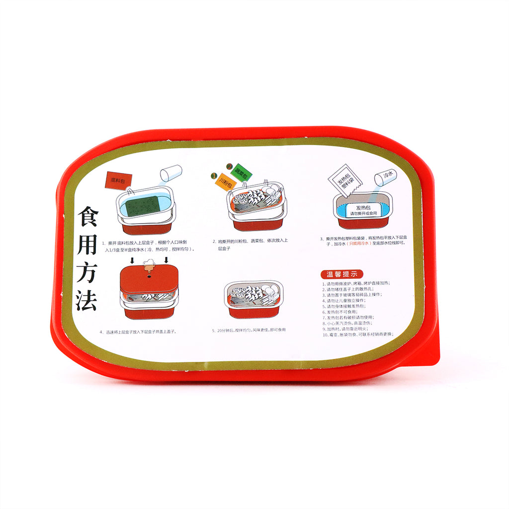 Shuweimingjiang Self Heating Instant Hot Pot Spicy Flavor 9.88oz (280g)