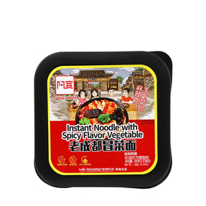 Akuan Instant Hot Pot Spicy Flavor Vegetable Special Combo Pack (Vermicelli + Noodle)