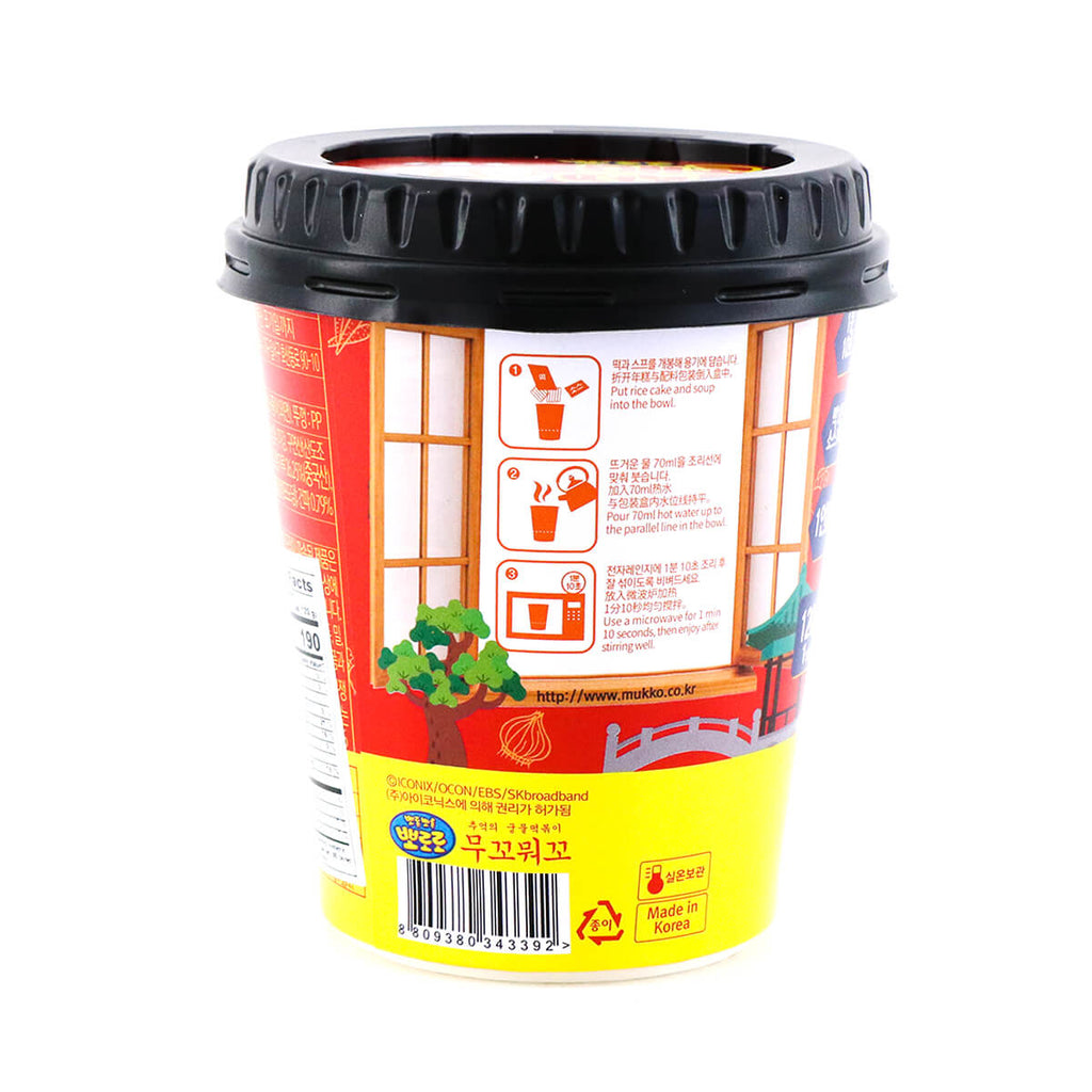 Pororo Rice Cake with hot Sauce Cup (Topokki) 120g