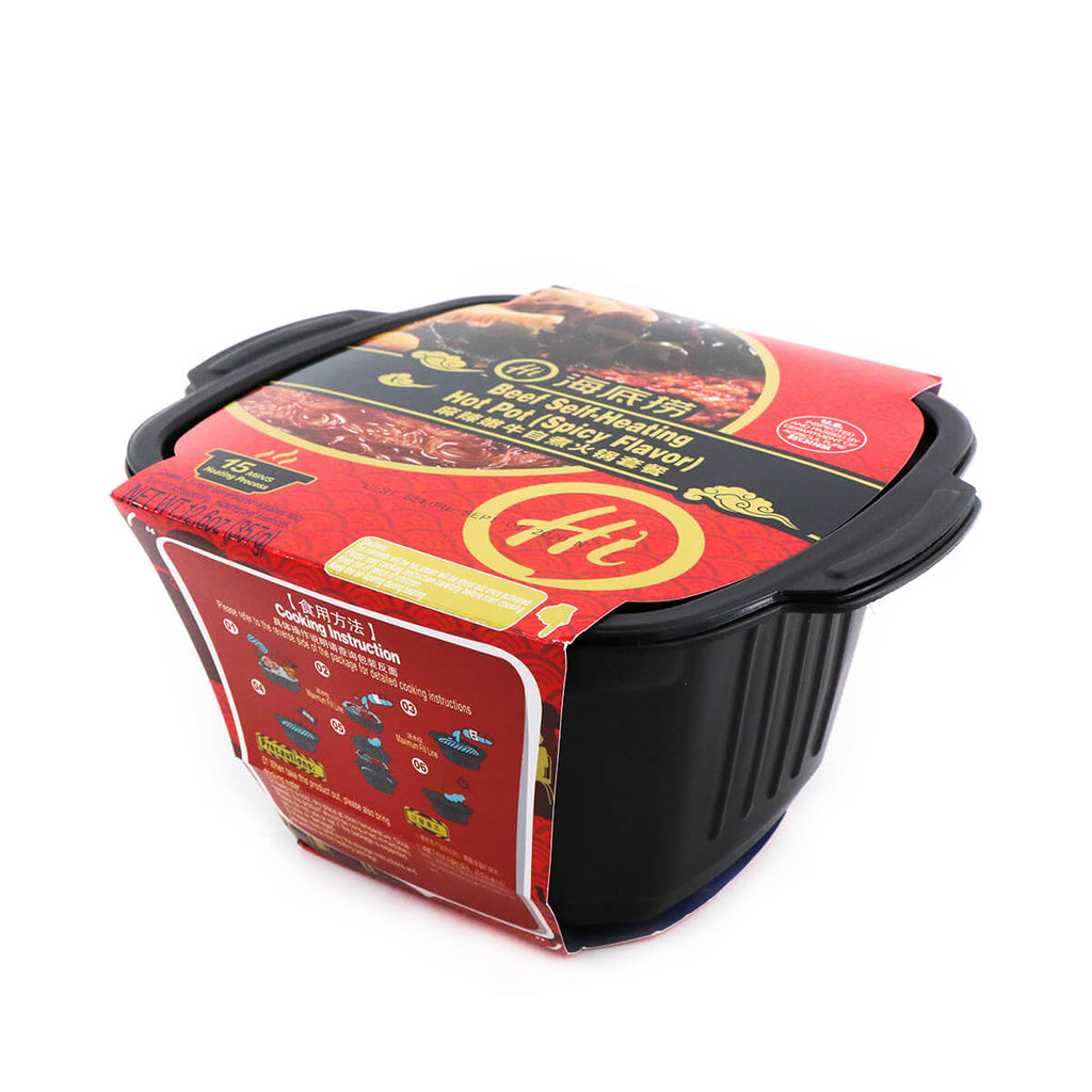 HaiDiLao Beef Self-Heating Hot Pot Spicy Flavor 12.6oz (357g)