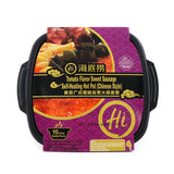 HaiDiLao Tomato Flavor Sweet Sausage Self-Heating Hot Pot Chinese Style 13oz (369g)