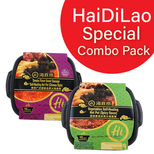 HaiDiLao Self-Heating Hot Pot Combo Pack (Tomato Flavor Sweet Sausage+ Vegetables Spicy Flavor)
