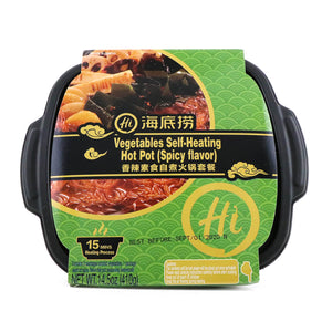 HaiDiLao Vegetables Self-Heating Hot Pot Spicy Flavor 14.5oz (410g)