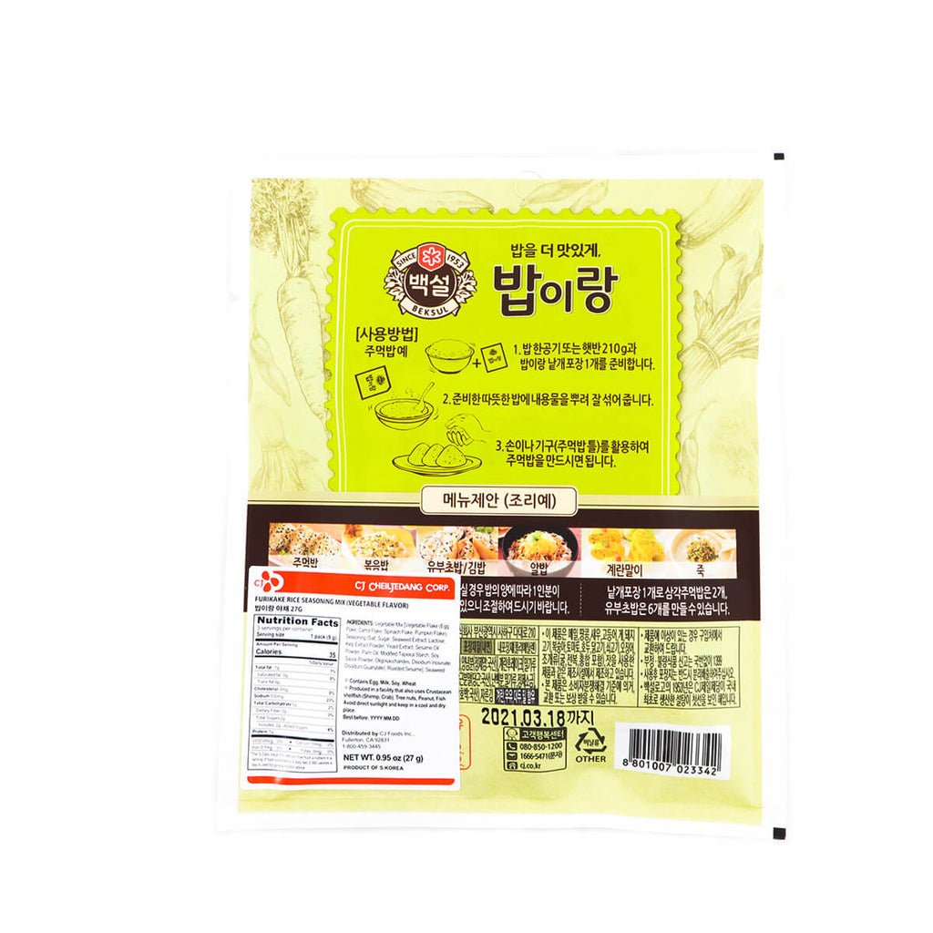 BEKSUL Bobirang Furikake Rick Seasoning (Vegetable Flavor) 9g x 3 Packs, 27g