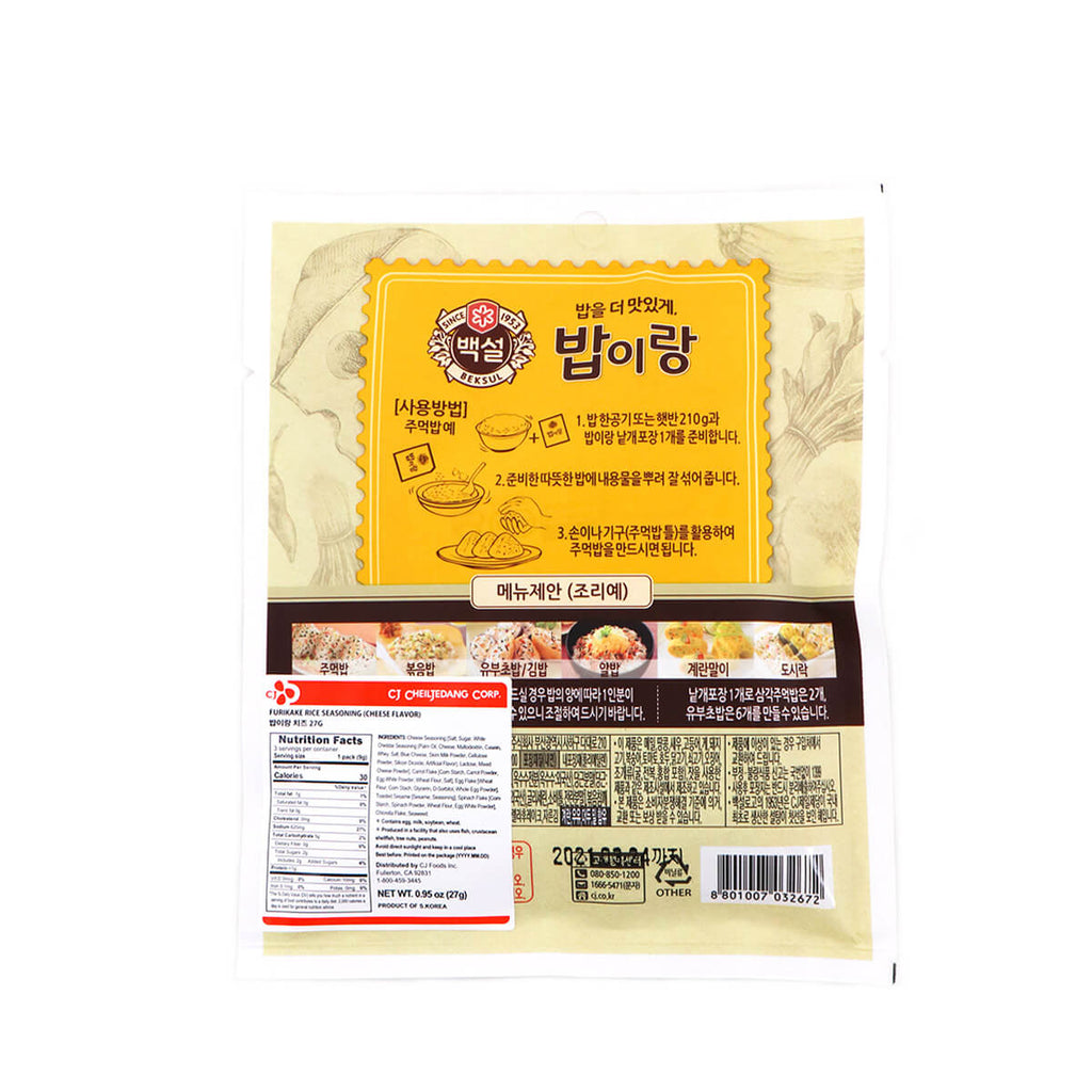 BEKSUL Bobirang Furikake Rick Seasoning (Cheese Flavor) 9g x 3 Packs, 27g