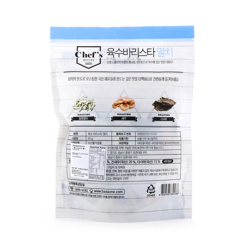 Badaone Chef's Recipe Dried Seafood Pack 6packs 0.52oz (15g)