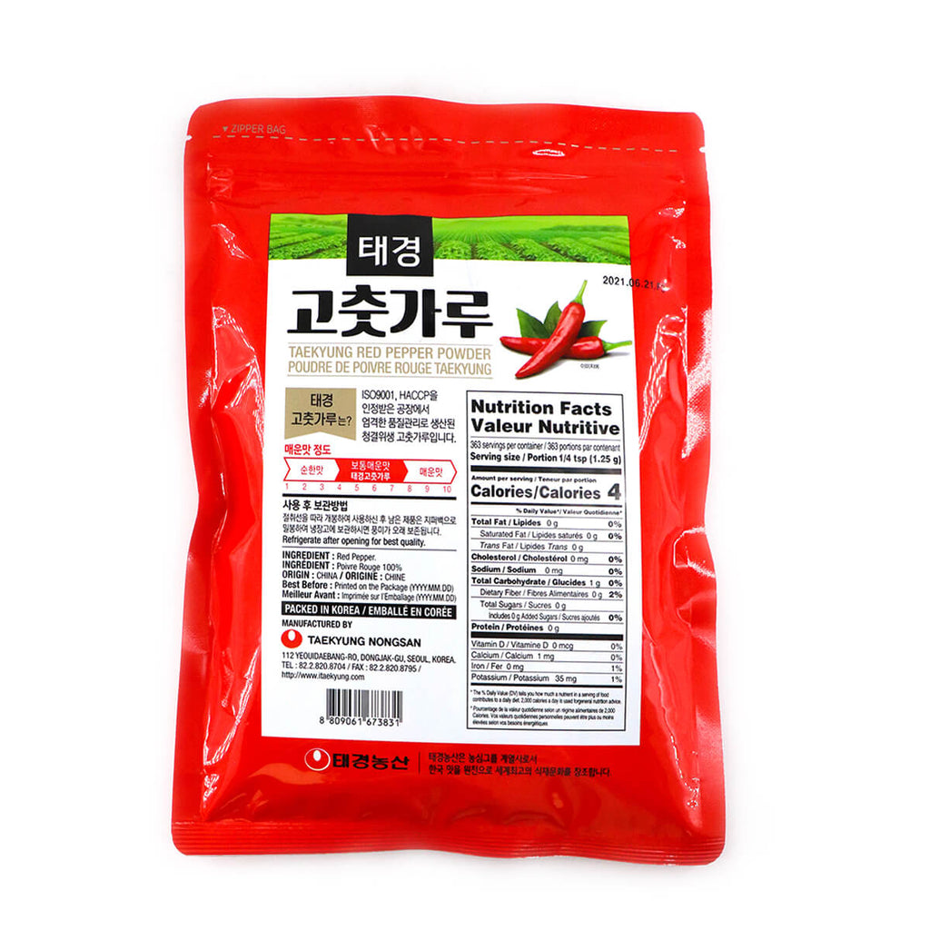 TAEKYUNG Korean Gochugaru Fine Red Chili Powder 454g (1lb)