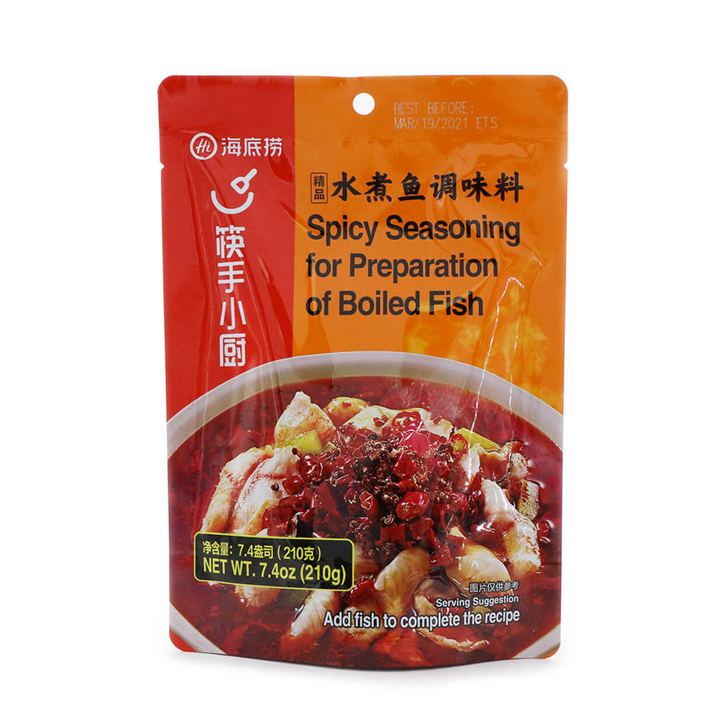 HAIDILAO Spicy Seasoning for Preparation of Boiled Fish 7.4 oz (210g)