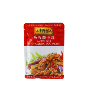 LEE KUM KEE Sauce for Spicy Garlic Egg-Plant 2.8oz (80g)