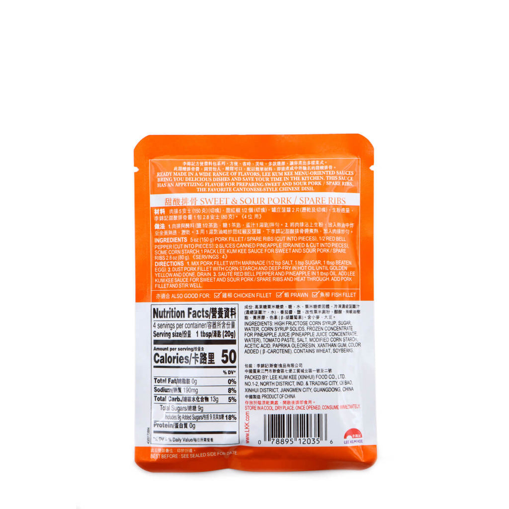 LEE KUM KEE Sauce for Sweet & Sour Pork / Spare Ribs 2.8oz (80g)