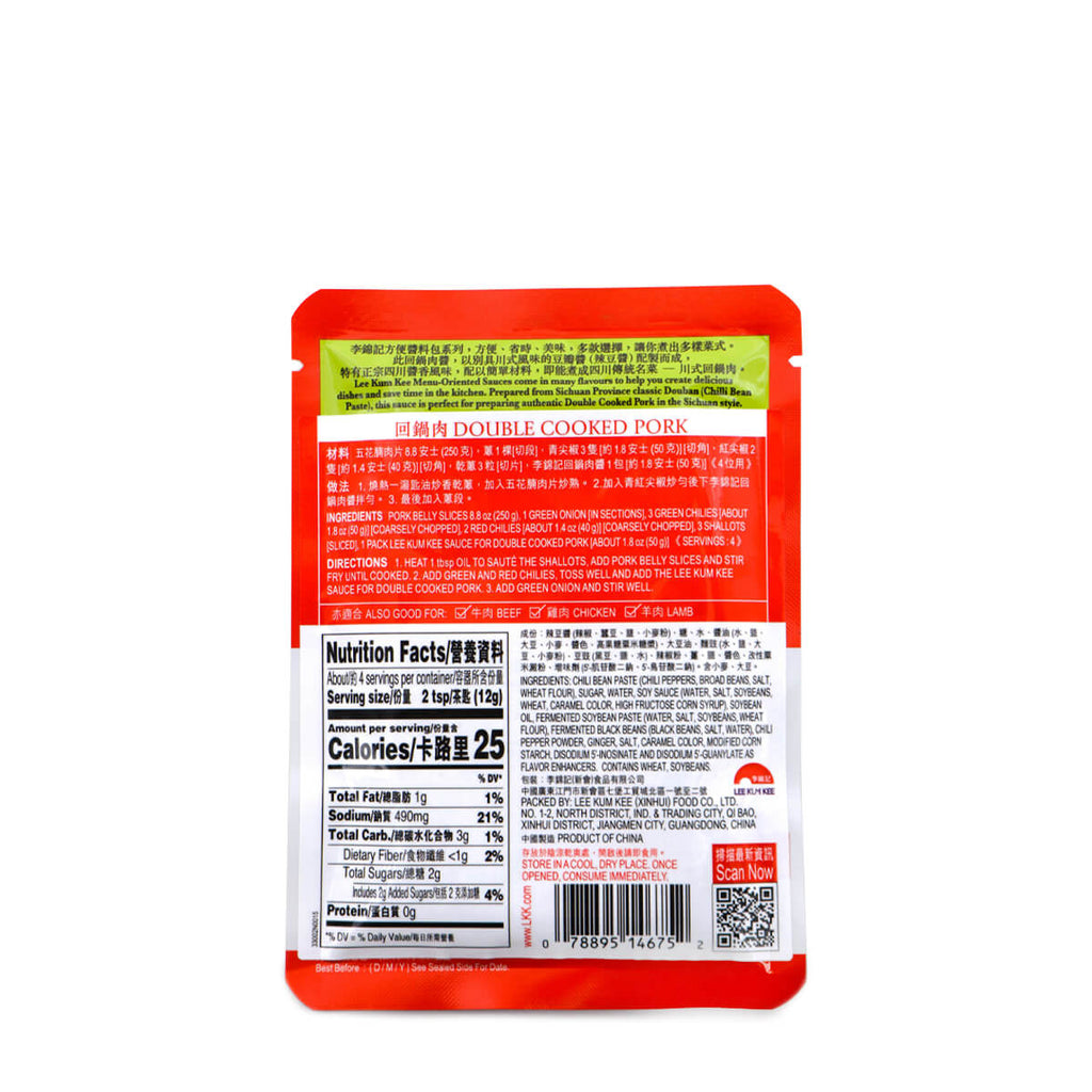 LEE KUM KEE Sauce for Double Cooked Pork 50g (1.8oz)