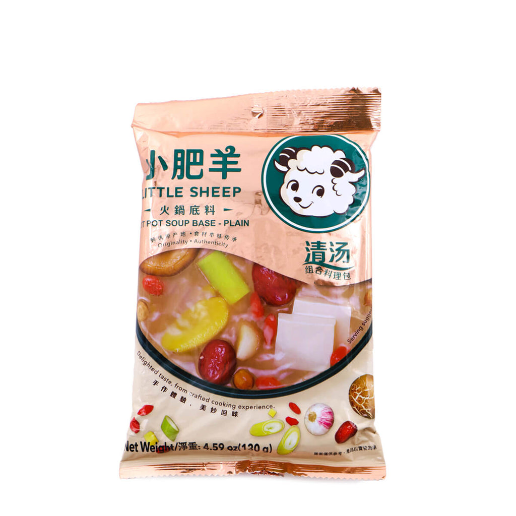 LITTLE SHEEP Hot Pot Soup Base Plain Flavor 4.59oz (130g)