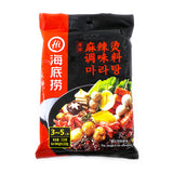 HaiDiLao Spicy Hot Soup Flavor Hot Pot Soup Base Seasoning 220g
