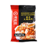 HAIDILAO Mushroom Flavor Hot Pot Soup Base Seasoning 5.3oz (150g)