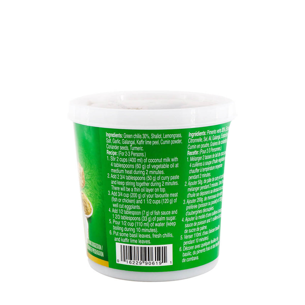AROY-D Green Curry Paste 14oz (400g)