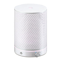 White Asterism Ultrasonic Aroma Diffuser - 125mm