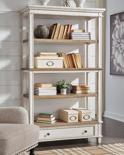 Realyn 75 Bookcase H743-70 By Ashley Furniture from sofafair