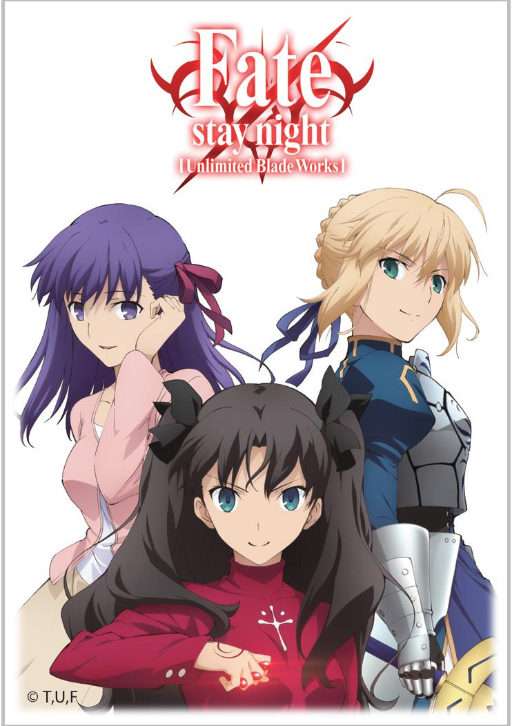 Fate/stay night Heroines (Small) Deck Protectors (60 ct.) - Ultra PRO International