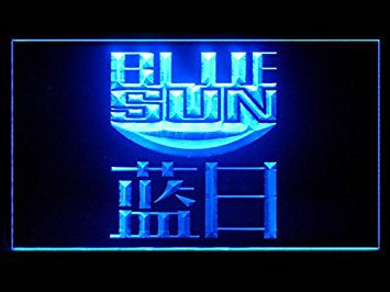 Firefly Serenity Blue Sun Hub Bar Advertising LED Light Sign P540B