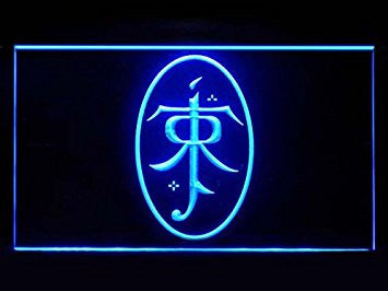 LOTR Hobbit Sauron Gondor Tolkien Led Light Sign