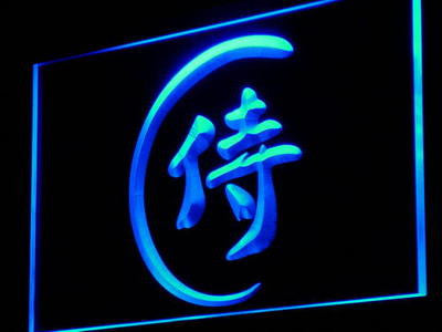 Japanese Samurai Katana Neon Sign (Light Bar Beer Decor)