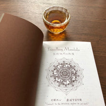 Load image into Gallery viewer, 曼陀羅畫冊《Travelling Mandala》