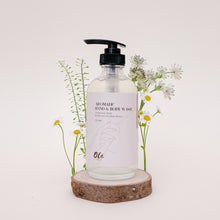 Load image into Gallery viewer, Olé Beauty 抗菌天然潔手護膚沐浴露 · Aromatic Hand & Body Wash (240ml)