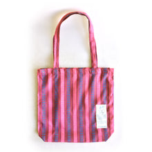 Load image into Gallery viewer, 不丹傳統民族布袋 · Bhutan Tote Bag