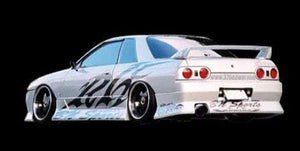 BN-Sports Aero Bodykits - BN Sports R32 Skyline Type II