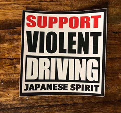 Stickers - Japanese Spirit Drift Slap