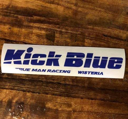 Stickers - Kick Blue Drift Slap