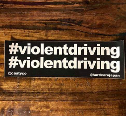 Stickers - Violent Driving Drift Slap