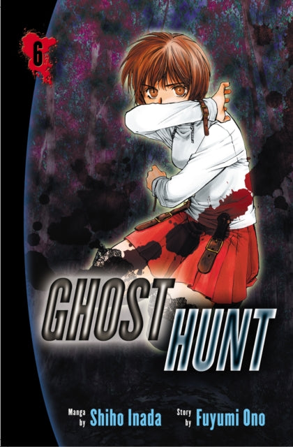 Ghost Hunt volume 6