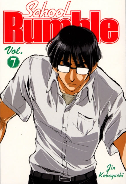 School Rumble Vol 7